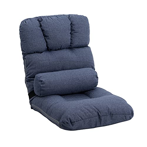 Crestlive Products Adults Floor Chair Adjustable Lazy Sofa with...*
